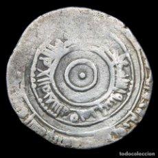 Monedas hispano árabes: EGIPTO - 1/2 DIRHAM DE PLATA. CALIFATO FATIMÍ. AL-MU'IZZ 953-975. Lote 147481333