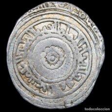 Monedas hispano árabes: EGIPTO. 1/2 DIRHAM DE PLATA. CALIFATO FATIMÍ. AL-MU'IZZ, 953-975.. Lote 147481520