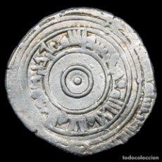 Monedas hispano árabes: EGIPTO. 1/2 DIRHAM DE PLATA. CALIFATO FATIMÍ. AL-MU'IZZ. 953-975.. Lote 147481822