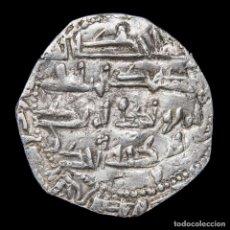 Monedas hispano árabes: EMIRATO DE CÓRDOBA. AL-HAKAM I, DIRHAM. AL-ANDALUS. 205 H. (820). Lote 147483501