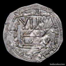 Monedas hispano árabes: EMIRATO DE CÓRDOBA. ABD AL-RAHMAN II, DIRHAM AL-ÁNDALUS. 222 H. 837. Lote 147484340