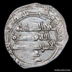 Monedas hispano árabes: EMIRATO DE CÓRDOBA. ABD AL-RAHMAN II, DIRHAM AL-ÁNDALUS. 230 H. 845. Lote 147484692
