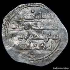 Monedas hispano árabes: EMIRATO DE CÓRDOBA. AL-HAKAM I, DIRHAM. AL-ANDALUS. 204 H. (819). Lote 147485050