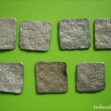 Monedas hispano árabes: LOTE DE MONEDAS HISPANO ÁRABES . Lote 148699326