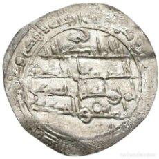 Monedas hispano árabes: EMIRATO INDEPENDIENTE. ABD ALLAH, DIRHAM DE PLATA.AL-ANDALUS, 277 H. Lote 148800225