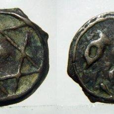 Monedas hispano árabes: MONEDA FELUS O CHAVO MORUNO PARA CLASIFICAR CON FECHA. Lote 262164720