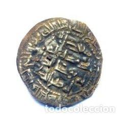 Monedas hispano árabes: INTERESANTE DIRJEN SIN CATALOGAR. Lote 151468014