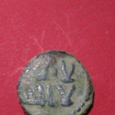 Monedas hispano árabes: FELUS HISPANO MUSULMAN O HISPANO ARABE. 3,5 GR.. Lote 151470761