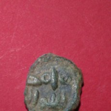Monedas hispano árabes: FELUS HISPANO MUSULMAN, HISPANO ARABE. 4,6 GR.. Lote 151470905