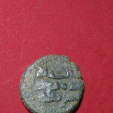 Monedas hispano árabes: FELUS HISPANO MUSULMAN, FELUS HISPANO ARABE. 2,5 GR.. Lote 151471169