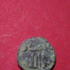 Monedas hispano árabes: FELUS HISPANO MUSULMAN, FELUS HISPANO ARABE. 2,9 GR.. Lote 151471414