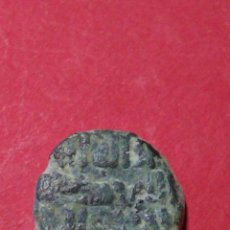 Monedas hispano árabes: FELUS HISPANO MUSULMAN, FELUS HISPANO ARABE. 3,3 GR.. Lote 151471540