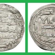 Monedas hispano árabes: ABDERRAMAN I - DIRHAM - AL ANDALUS - 756 / 788 (H 171) - MBC.. Lote 151492858