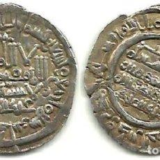 Monedas hispano árabes: HISHAM II - DIRHAM - CALIFATO DE CÓRDOBA - 976/1013 (H 394) - MBC.. Lote 151726170