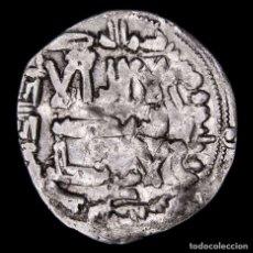 Monedas hispano árabes: EMIRATO DE CÓRDOBA. ABD AL RAHMAN II. DIRHAM DE PLATA. 237 A.H.. Lote 151874010