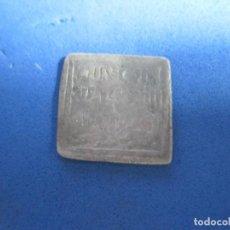 Monedas hispano árabes: MONEDA ARABE DE PLATA. Lote 151875690