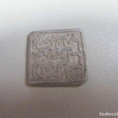 Monedas hispano árabes: MONEDA ARABE DE PLATA. Lote 151877950