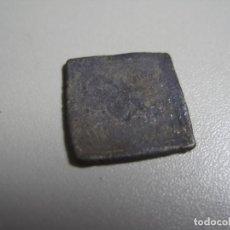 Monedas hispano árabes: MONEDA ARABE DE PLATA. Lote 151878554
