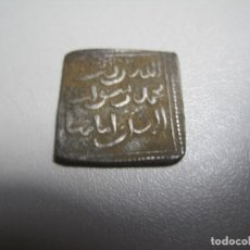 Monedas hispano árabes: MONEDA ARABE DE PLATA. Lote 151878770