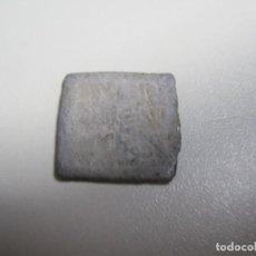 Monedas hispano árabes: MONEDA ARABE DE PLATA. Lote 151880254