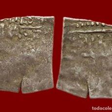 Monedas hispano árabes: DIRHAM ALMOHADE (IMITACION CRISTIANA) - 14 MM / 0,46 GR. Lote 152063674