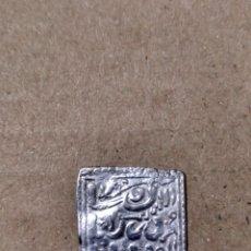 Monedas hispano árabes: BONITO MILLARES (IMITACIÓN CRISTIANA DEL DIRHEM ALMOHADE) CATÁLOGO MEDINA Nº201. Lote 153462765