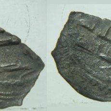 Monedas hispano árabes: DIRHAM HISPANO ARABE A IDENTIFICAR. Lote 153480262