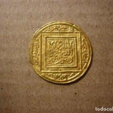 Monedas hispano árabes: MONEDA DE ORO - MEDIA DOBLA ALMOHADE ABD AL-MUMIN (1095-1163). Lote 153940202