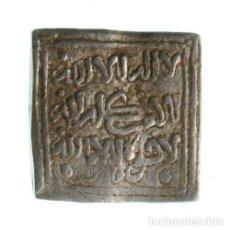 Monedas hispano árabes - Dirham almohade, Anónimo (Ceca Fez) - 14 mm / 1,53 gr. - 154670542