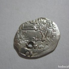 Monedas hispano árabes: EMIRATO DE CORDOBA, DIRHAM 228H AL ANDALUS. Lote 154862854