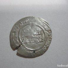Monedas hispano árabes: CALIFATO DE CORDOBA, DIRHAM 347H AL ANDALUS AZAHARA. Lote 155688094