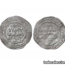 Monedas hispano árabes: DIRHAM CALIFATO AL-HAKEM II, MEDINA AZAHARA, MBC+. Lote 156476886
