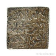 Monedas hispano árabes - Dirham almohade, Anónimo (Ceca Fez) - 14 mm / 1,55 gr. - 158155882