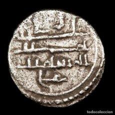 Monedas hispano árabes: AL-ANDALUS - ALI BEN YUSUF (1106-1143), QUIRATE DE PLATA.. Lote 159502322