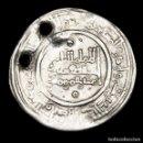 Monedas hispano árabes: ESPAÑA CORDOBA DIRHAM ABD-AL-RAHMAN III AL-ANDALUS 346 A.H. (957 DC). Lote 160091818