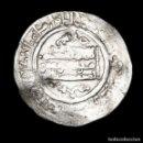 Monedas hispano árabes: ESPAÑA CALIFATO DE CÓRDOBA DIRHAM AL HAKAM II 360 H (970 D.C.) PLATA. Lote 160093476