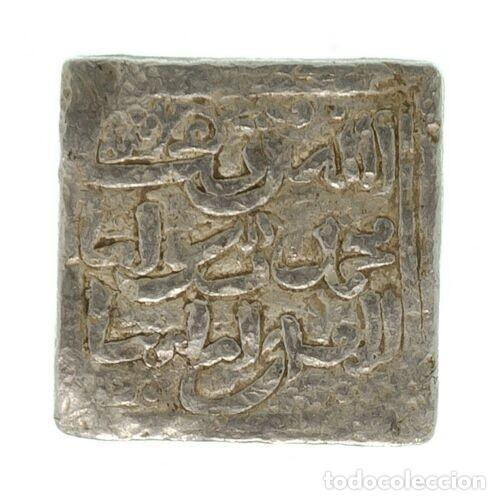 Monedas hispano árabes: Dirham almohade, Anónimo (Ceca Fez) - 14 mm / 1,52 gr. - Foto 2 - 160257122