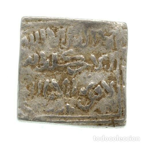 DIRHAM ALMOHADE, ANÓNIMO (CECA FEZ) - 14 MM / 1,53 GR. (Numismática - Hispania Antigua - Hispano Árabes)