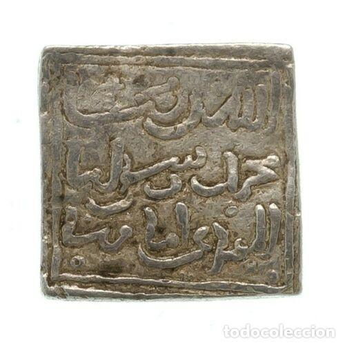 Monedas hispano árabes: Dirham almohade, Anónimo (Ceca Fez) - 14 mm / 1,53 gr. - Foto 2 - 160257190
