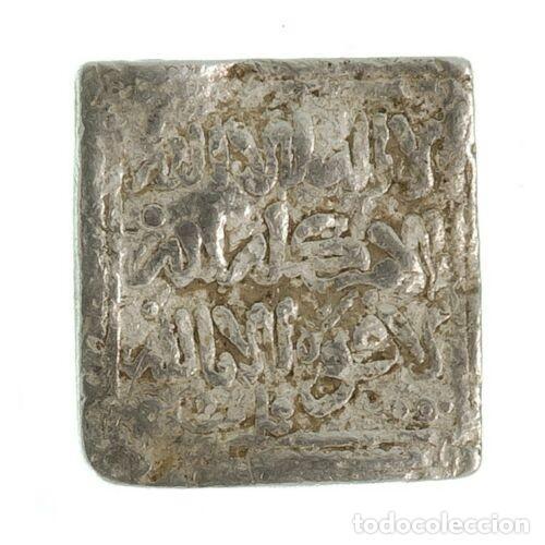 DIRHAM ALMOHADE, ANÓNIMO (CECA FEZ) - 14 MM / 1,52 GR. (Numismática - Hispania Antigua - Hispano Árabes)
