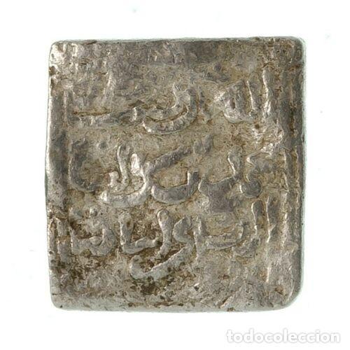 Monedas hispano árabes: Dirham almohade, Anónimo (Ceca Fez) - 14 mm / 1,52 gr. - Foto 2 - 160257258