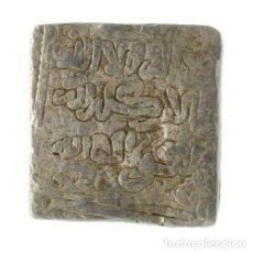 Monedas hispano árabes - Dirham almohade, Anónimo (Ceca Fez) - 14 mm / 1,49 gr. - 160257314