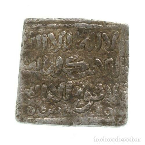DIRHAM ALMOHADE, ANÓNIMO (CECA FEZ) - 14 MM / 1,54 GR. (Numismática - Hispania Antigua - Hispano Árabes)