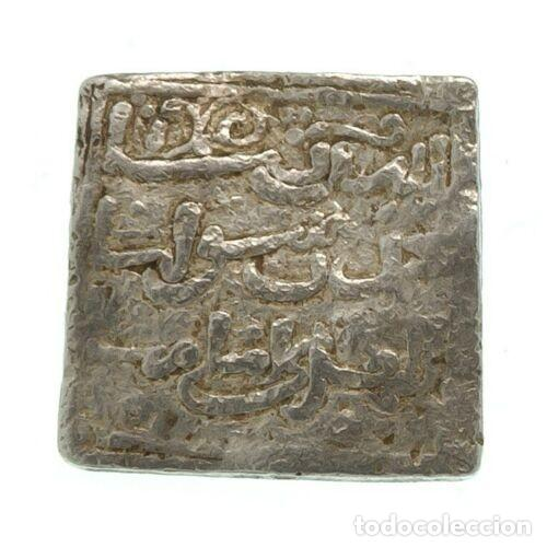 Monedas hispano árabes: Dirham almohade, Anónimo (Ceca Fez) - 14 mm / 1,54 gr. - Foto 2 - 160257446