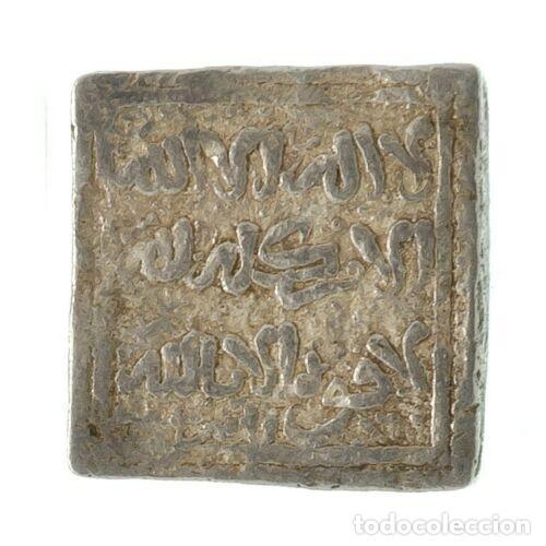 DIRHAM ALMOHADE, ANÓNIMO (CECA FEZ) - 14 MM / 1,56 GR. (Numismática - Hispania Antigua - Hispano Árabes)