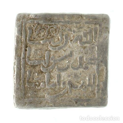 Monedas hispano árabes: Dirham almohade, Anónimo (Ceca Fez) - 14 mm / 1,56 gr. - Foto 2 - 160257526