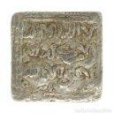 Monedas hispano árabes: DIRHAM ALMOHADE, ANÓNIMO (CECA FEZ) - 14 MM / 1,52 GR.. Lote 160257566
