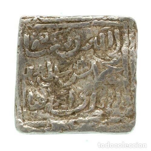Monedas hispano árabes: Dirham almohade, Anónimo (Ceca Fez) - 14 mm / 1,52 gr. - Foto 2 - 160257566