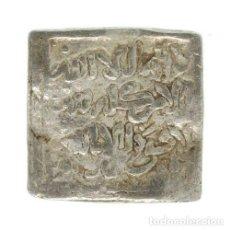 Monedas hispano árabes - Dirham almohade, Anónimo (Ceca Fez) - 14 mm / 1,53 gr. - 160257658