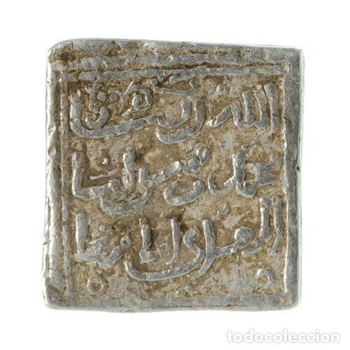 Monedas hispano árabes: Dirham almohade, Anónimo (Ceca Fez) - 14 mm / 1,54 gr. - Foto 2 - 160257674
